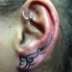 Mini funny tattoo 71